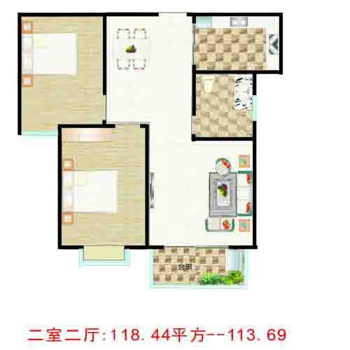 2室2厅 118㎡