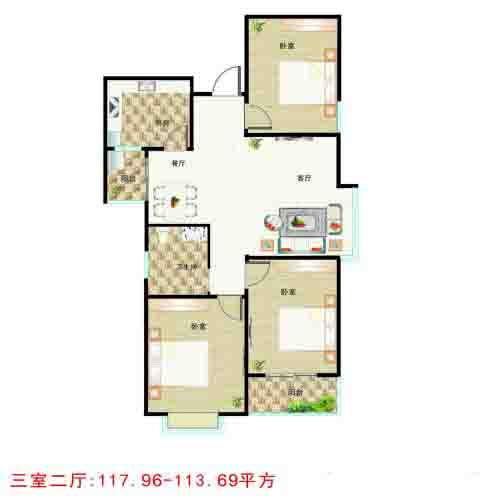 3室2厅 117㎡