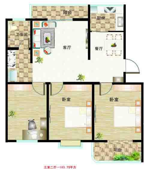 3室2厅 103㎡