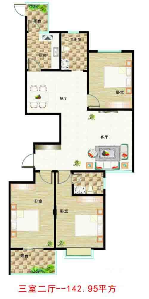 3室2厅 142㎡