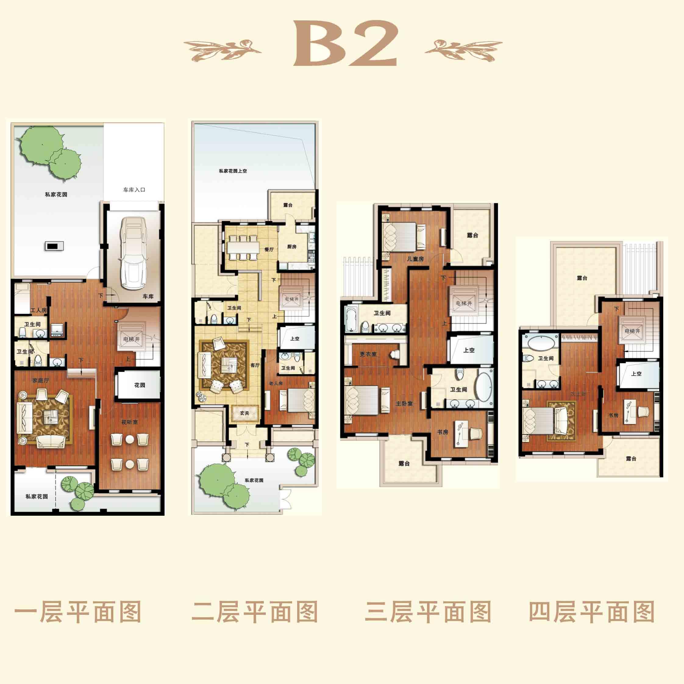 B2户型 457㎡