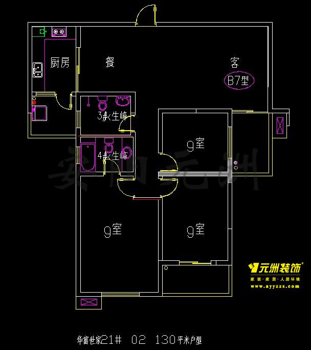 21# 130㎡ 3室2厅