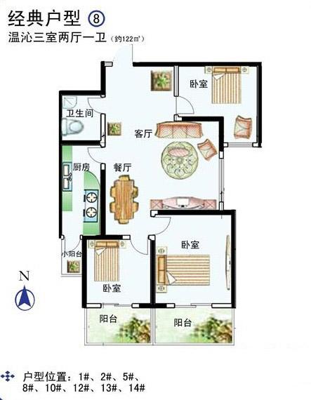122㎡ 3室2厅