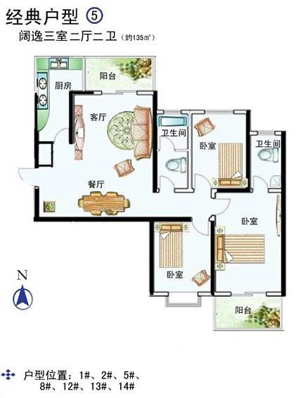 135㎡ 3室2厅