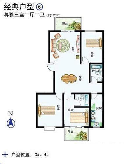3、4# 132㎡ 3室2厅