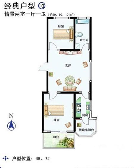 6、7# 2室1厅