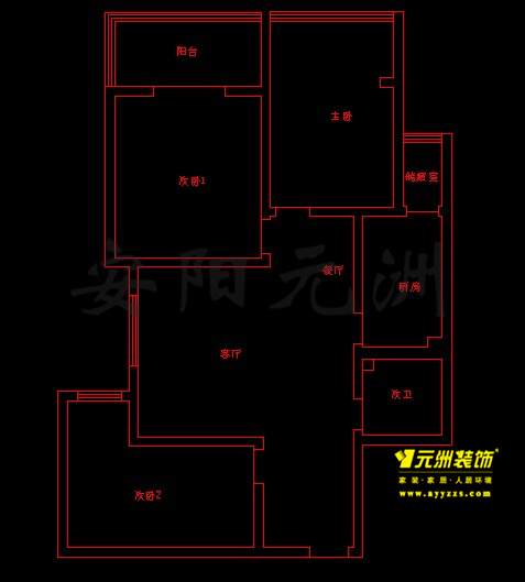 125㎡ 3室2厅