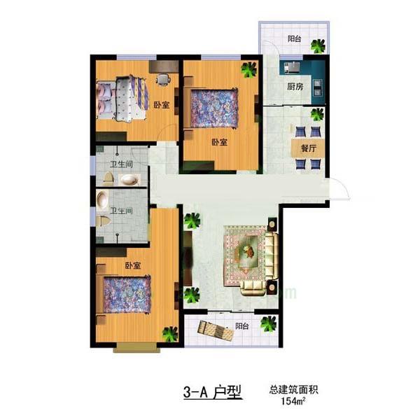 3-A 154㎡ 3室2厅