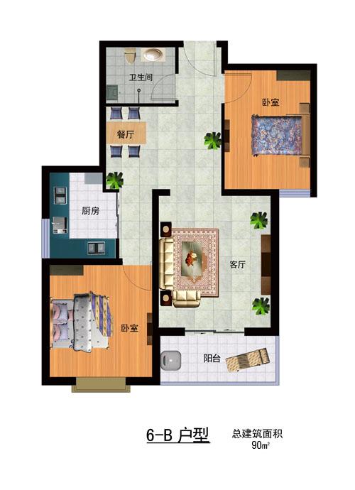 6-B户型 90㎡ 2室2厅