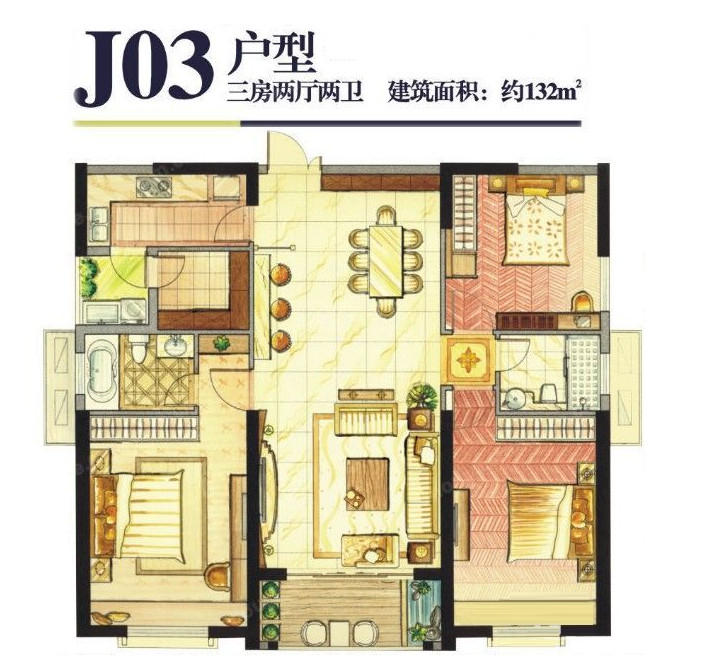 J03户型 132㎡ 卡萨雷斯