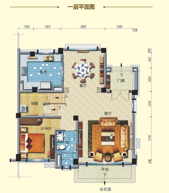 双拼美墅 五室两厅 236㎡