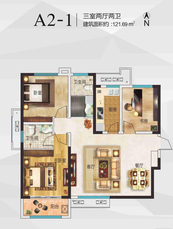 三室两厅两卫121.69㎡