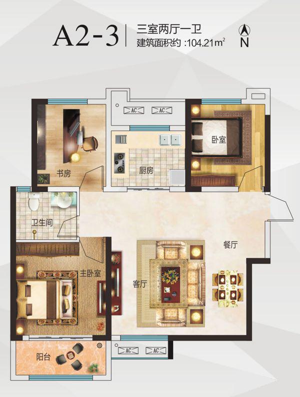三室两厅一卫104.21㎡