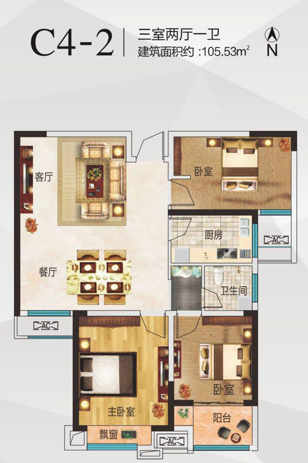 三室两厅一卫105.53㎡