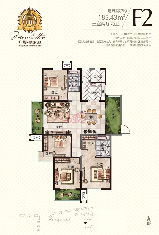 曼哈顿F2户型 3室185.43m²